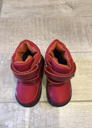 Зимние ботинки daumling sympatex® 21 (13-13,5см)