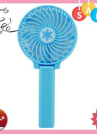 Mini Fan Портативный ручной или настольный мини вентилятор