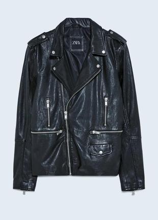 Мужская кожаная куртка косуха zara  с молниями.