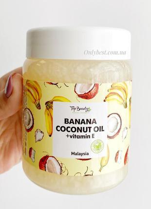 """Ароматизированное кокосовое масло для волос и тела """"банан"""" top..."""