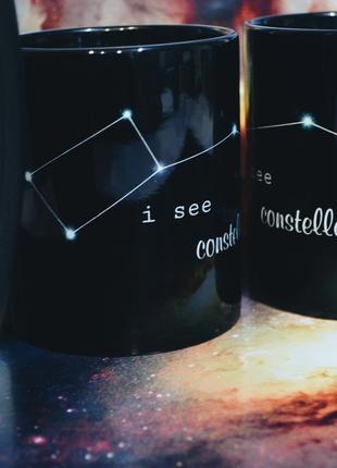 """Чашка """"Я вижу созвездия в твоих глазах"""""""