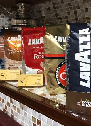 Lavazza Oro, Rossa, Crema Aroma,super crema,gran espresso зерно