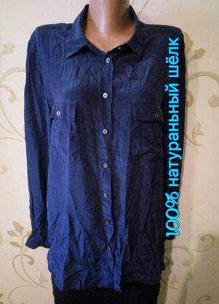 100% натуральный шелк . касивая шелковая блузка рубашка сорочк...