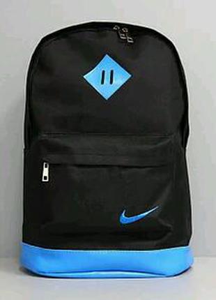 Рюкзак Nike (Найк) с кожаным дном. Черный с голубым.
