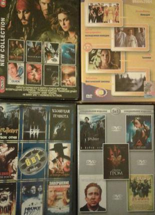 DVD фильмы диски