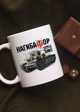 Чашка world of tanks