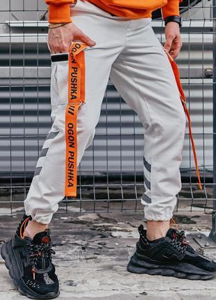  брюки карго мужские пушка огонь belt milk