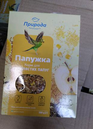 Корм для волнистых попугаев / корм для декларативных птиц / корм