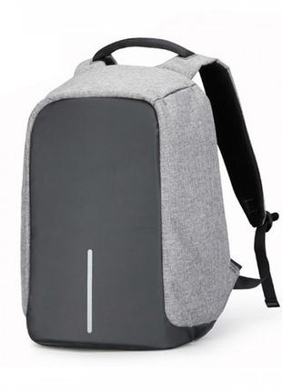Рюкзак Bobby антивор серый