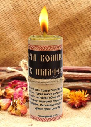 Волшебная свеча с Шалфеем