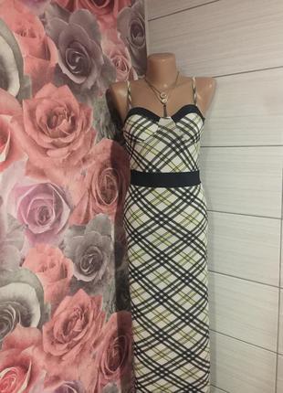 Длинное  ,легкое платье на стройную девушку от boohoo