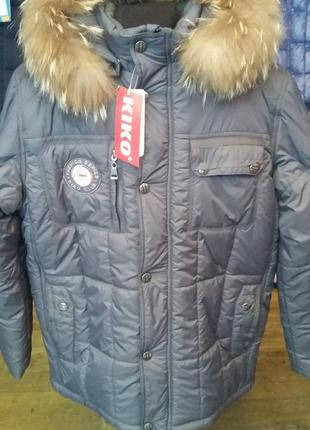 Зимняя куртка Кико на мальчика 164,170р