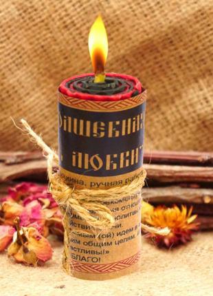 """Волшебная свеча """"Спираль Любви"""""""