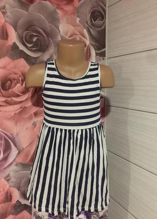Платье х,б ,в морском стиле от  h&m!на 4-6 лет!