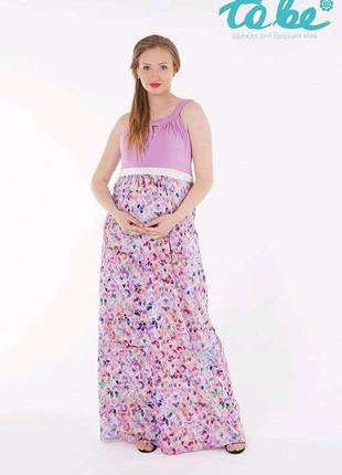 Сарафан для беременных