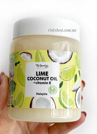 """Ароматизированное кокосовое масло для волос и тела """"лайм"""" top ..."""
