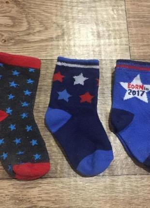 Супер носочки для малышей с звездами !англия! на 1-2 года