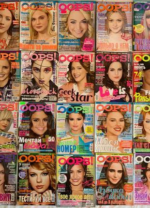 Журналы Отдохни дёшево