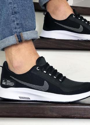 Классные мужские кроссовки nike run utility чёрные
