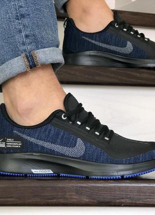 Отличные мужские кроссовки nike run utility синие