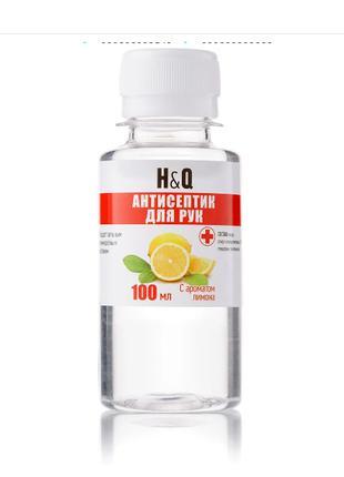 Антисептик для рук H&Q - 100 мл. Только Опт.