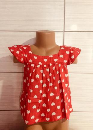 Великолепная ,хлопковая блуза -топ-разлетайка  в сердечки ,на ...
