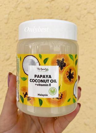 """Ароматизированное кокосовое масло для волос и тела """"папая"""" top..."""