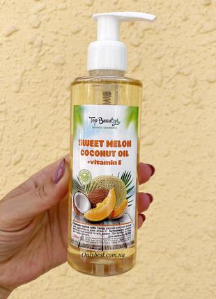 """Кокосовое масло для волос и тела """"дыня"""" top beauty  200 мл к.1..."""