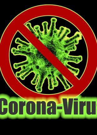 Профессиональная дезинфекция от вирусов!