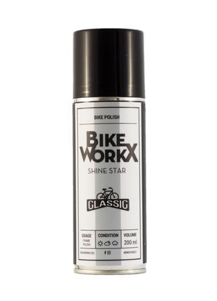 Шампунь BikeWorkX Shine Star
