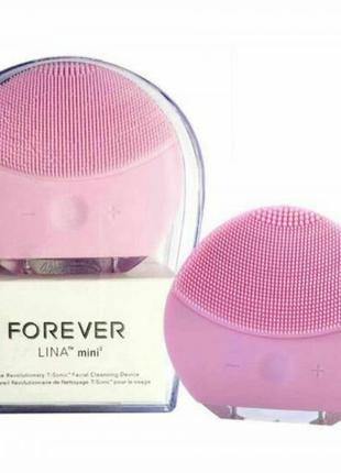 Силиконовая массажная щетка для лица Forever Lina mini Foreo Lun