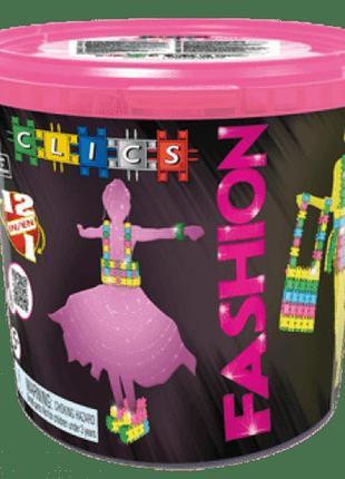 Детский конструктор Clics Fashion - 301 элемент