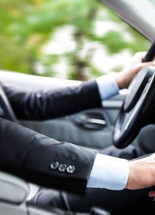 Трезвый водитель,личный водитель, авто-перегон.