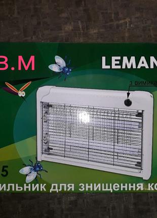 Уничтожитель насекомых,мух,комаров,светильник,лампа,ловушка
