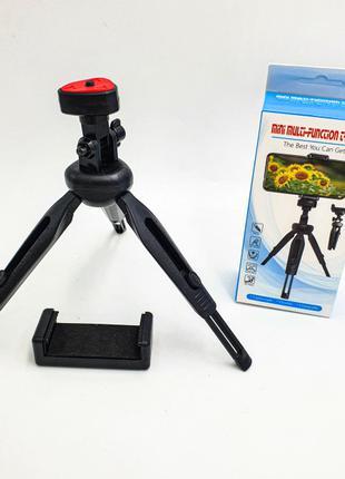 Трипод штатив телескопический для телефона камеры 15-22 см селфи