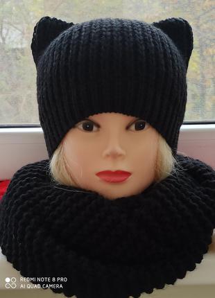 комплект шапка с ушками и шарф-хомут