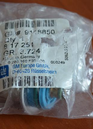 Регулятор давления топлива GM 9118850, 817251