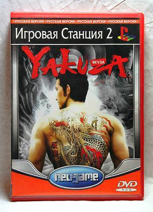 Yakuza | Sony PlayStation 2 (PS2)