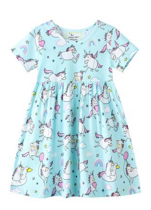 Платье для девочки, голубое. вечеринка у единорогов.