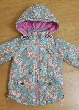 Деми куртка для девочки