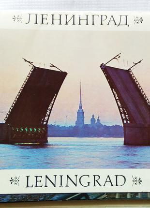 Ленинград - Комплект 22 Цветные Листовки (открытки) 17×22 см