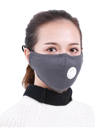 Защитная тканевая маска хлопок с клапаном серая, качество! фильтр