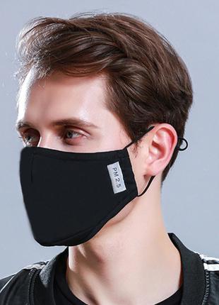 Защитная тканевая маска хлопок черная, качество! + фильтры