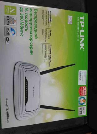 Wi-Fi-роутер TP-Link TL-WR841N