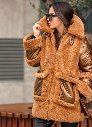 Тедди пуховик куртка зима