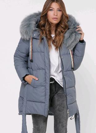 Куртка зимняя пуховик премиум качество