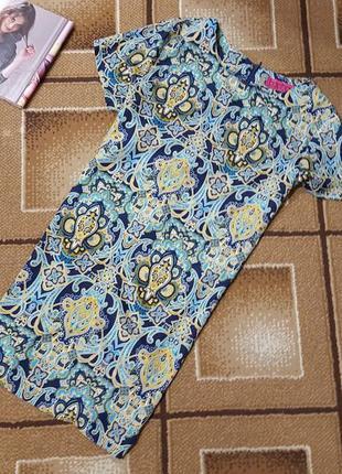 Трендовое платье в принт boohoo
