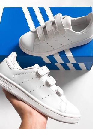 Женские кроссовки Adidas Stan Smith | кроссовки на липучках