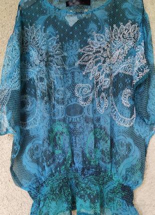 Блузка из узорной ткани без подкладки с разрезами на плечахDesigu