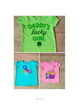 Детские футболки для девочки 1-3 года